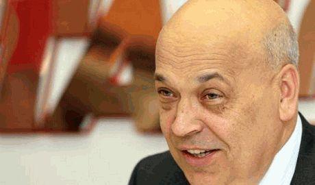 Руководить Луганской областью назначен Москаль