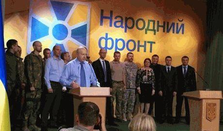"""""""Народный фронт"""" возглавили Яценюк и Турчинов"""