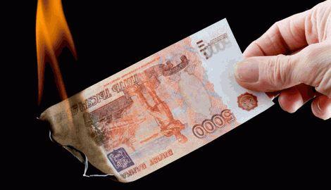 Введение российского рубля на оккупированных территориях Донбасса приведет к его удешевлению