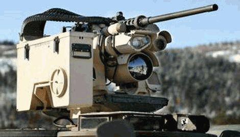 Украина и США заключили договор на продажу оружия