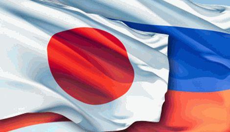 Правительство Японии усилило санкции против России