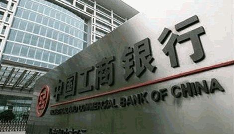 Банки Китая отказались обслуживать оффшорные счета клиентов, имеющих связь с РФ