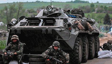 """Боевики """"ЛНР"""" вблизи города Счастье атаковали силы АТО пытаясь захватить стратегический объект"""