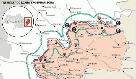 Российские СМИ показали, как будет выглядеть буферная зона на Донбассе КАРТА