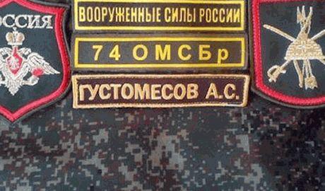 «Бравые» сибиряки убивали украинцев на Донбассе, а теперь хвастаются этим в соцсетях