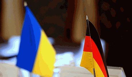 Германия направит в Украину группу силовиков