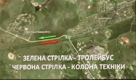 В сети появилось видео передвижения российской колонны танков по Луганской области