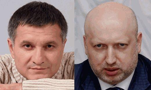 Турчинов подал обращение в МВД Украины против группы депутатов