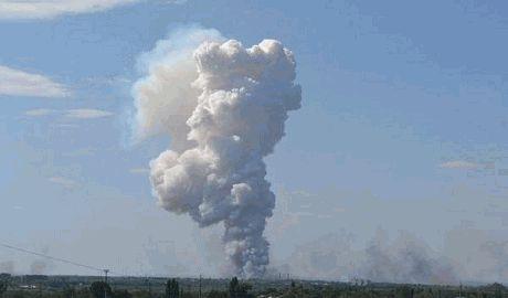 В Донецке произошел мощный взрыв ФОТО