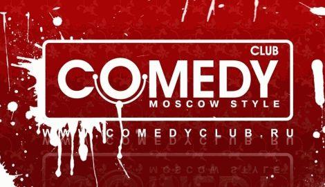 Comedy club начал тролить президента РФ, в связи с санкциями запада