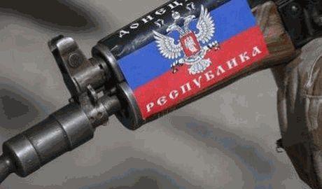 Боевики заявили, что не наступали на Марьинку