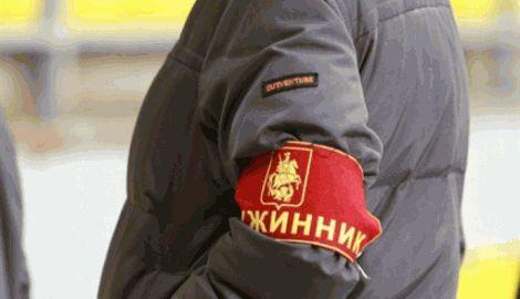 В России узаконили титушок, создав народные дружины