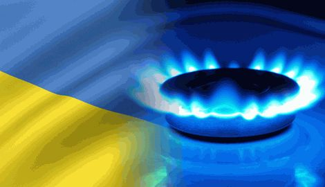 27 миллионов кубометров газа в сутки. В Украину начал поступать газ из Словакии