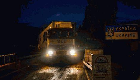 За эту ночь на территорию РФ из Украины вывезли от 800 до 1000 тел российских военнослужащих
