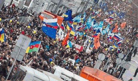 «Марш мира» в Москве online-трансляция
