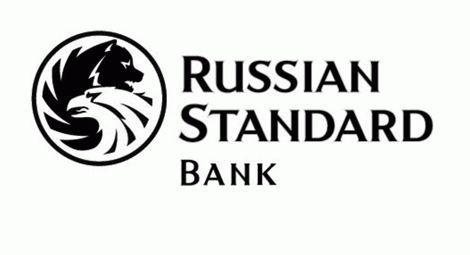 Один из крупных банков РФ приостановил свою работу до лучших времен