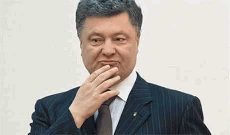 Гибридная война Петра Порошенко