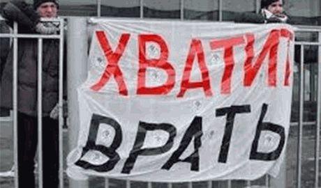 Путин проиграл информационную войну? Российским СМИ запрещено называть Порошенко – преступником, а названия ДНР и ЛНР вообще пропали из эфира