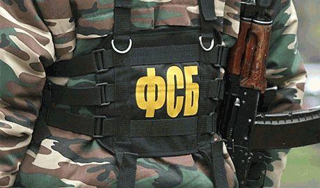 ФСБ готовит теракты на территории России для оправдания нападения на Украину