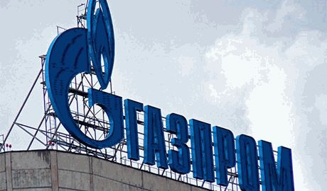 1:0 в пользу Украины: с «Газпрома» взыскали 81 млн гривен