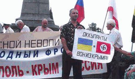 Оккупационные власти Севастополя в панике! Питьевой воды в хранилищах осталось на полтора месяца
