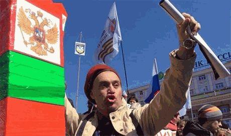 Донецкие сепаратисты решили поддержать референдум в Шотландии