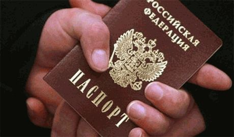 Украина закрывает въезд для россиян по внутренним паспортам