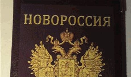 7 сентября боевики ЛНР готовятся праздновать «победу» с новенькими паспортами Новороссии