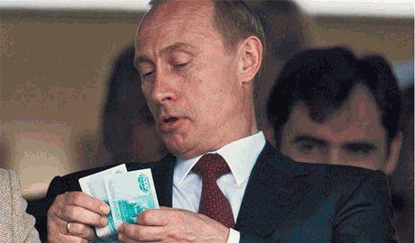 Путин решил спасти украинскую экономику для дальнейшего грабежа