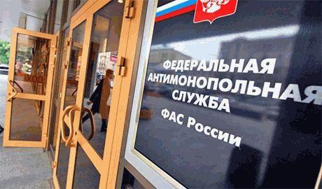 Федеральная антимонопольная служба РФ угрожает «возбуждением дел» против компаний Visa и Mastercard
