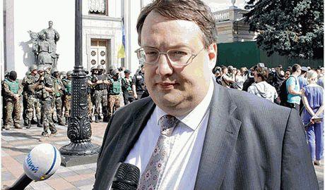 Советник главы МВД: новая гадость от Путина – фальшивая гривна!