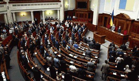 Законопроэкт, об отказе Украины от внеблокового статуса, рассмотрят на следующем заседании ВР