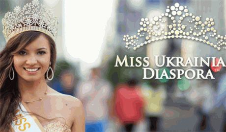 Сегодня в Чикаго будут выбирать Мисс Украинская Диаспора – 2014