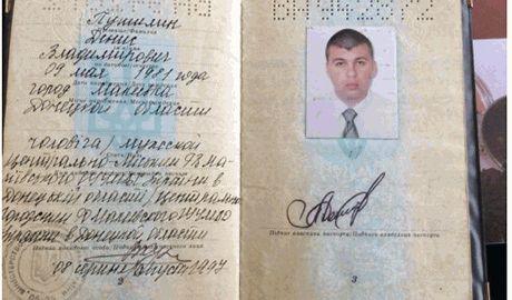 Хакеры выложили в сеть огромную базу данных ДНР обнаруженную на взломанном сайте ЛДПР