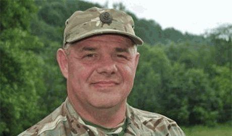"""Командир батальона """"Прикарпатье"""" арестован по обвинению в дезертирстве"""