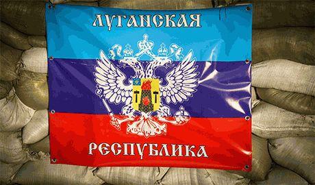 """В ЛНР решили, что """"они"""" действительно государство и планируют создать собственную налоговую и банковскую системы"""
