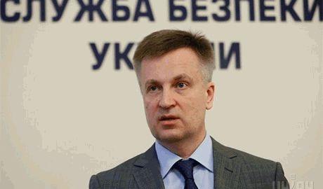 Увольнение Наливайченко – звоночек для депутатов?