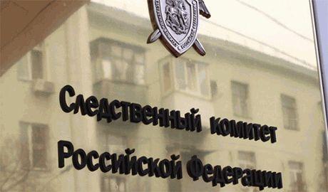 СК РФ обвинил Нацгвардию Украины и «Правый сектор» в «геноциде русскоязычного населения в ЛНР и ДНР»
