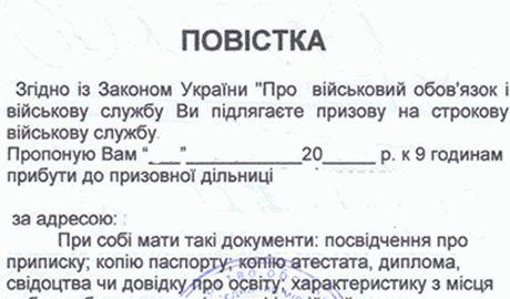 На сессию днепропетровского горсовета пришел военком с повестками — депутаты-патриоты быстро разбежались