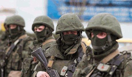 """Несмотря на сообщения об угрозе вторжения, руководство АТО отвело войска от Новоазовска,- батальон """"Днепр"""""""
