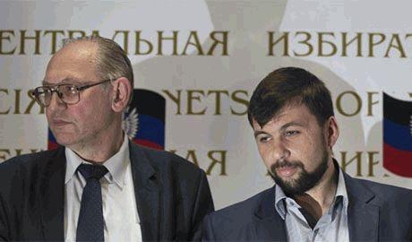 Террористы отказались от выполнения Минских мирных договоренностей