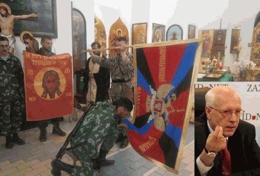 Путинские наемники готовят диверсию в Киеве уже в ноябре