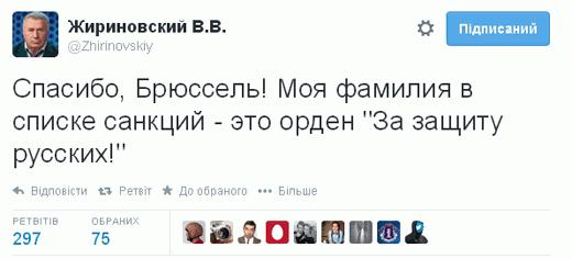 """""""Путин выстраивает свой """"русский мир"""" и первой пострадала Украина. Ей нужна защита"""", - Йошка Фишер - Цензор.НЕТ 613"""