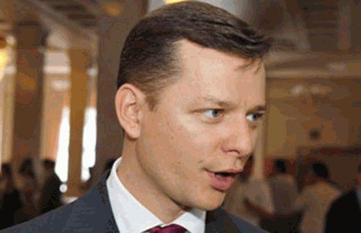 Ляшко заявил, что Порошенко здает Украину Кремлю