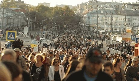 «Марш мира» в Москве, как это было ФОТОрепортаж