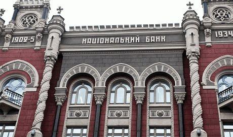 Спекуляции на валютном рынке Украины достигли огромных размеров