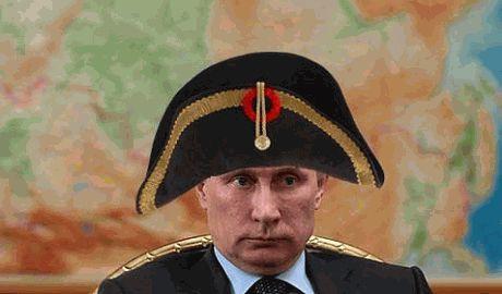 Путин объявил о создании Национальной гвардии