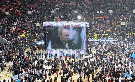 84% россиян поддерживают власть. Рады отжатому Крыму. Ненавидят Украину и Европу