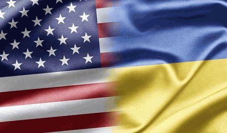 Сегодня Украина получит статус главного союзника США