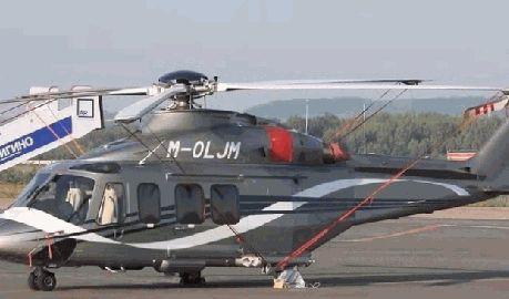 В России обнаружен вертолет на котором сбежал Янукович ВИДЕО